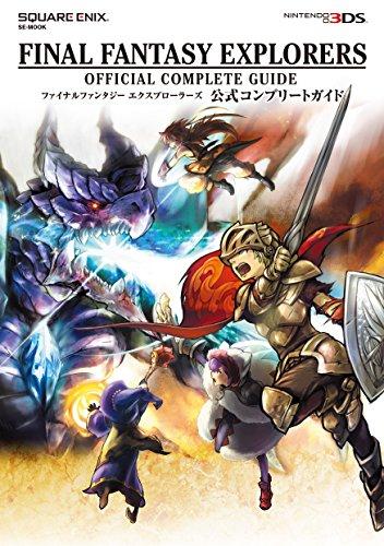 9784757545519: Final Fantasy Explorer's Official Complete Guide (Japanese Version)