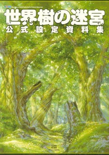 9784757743052: Sekaiju No Meikyu Material Art Book Japan Atlus Anime