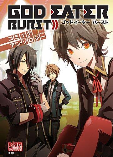 9784758006088: GOD EATER BURST Comic Anthology (Dna Media Comic) [ Japanese Edition]
