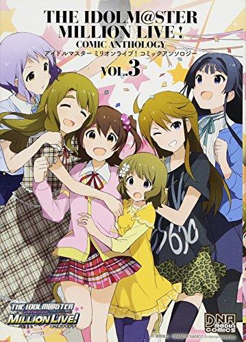 9784758009133: Idol Master Million Live! Comic Anthology (3) From Japan New