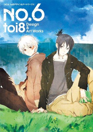 9784758012560: Japanese Art Design Work Anime Book No.6 Toi 8 Atsuko Asano From Japan