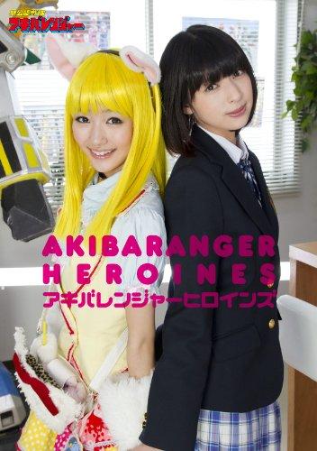 9784758012744: Akiba renja hiroinzu.