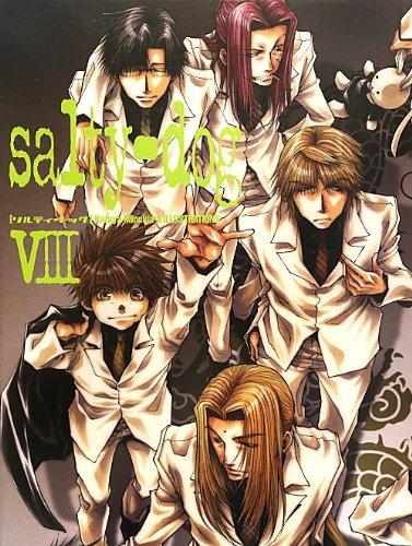 9784758030243: Salty Dog 8 VIII Kazuya Minekura Illlustrations Art Book (Japanese)