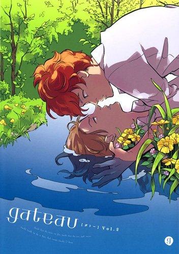 gateau Vol.2 (ID゠ミッ゠゠gateau゠ミ&atilde...