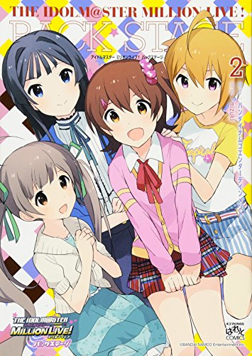 9784758082662: Idol Master Million Live! Back stage (2) Normal version From Japan New