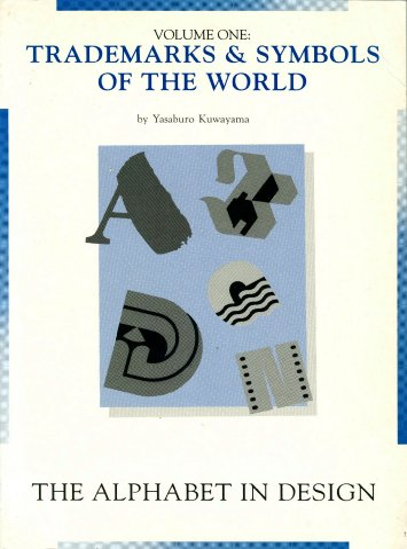 9784760104512: 1: Trademarks & Symbols of the World: The Alphabet in Design (TRADEMARKS AND SYMBOLS OF THE WORLD)