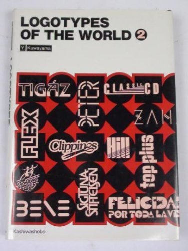 9784760105144: Logotypes of the World Vol.2