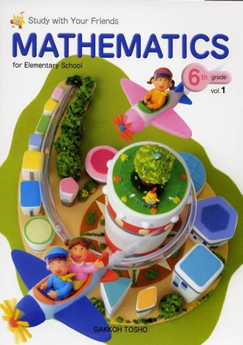 9784762509230: Mathematics for Elementary School (6th Grade) (Study with Your Friends)