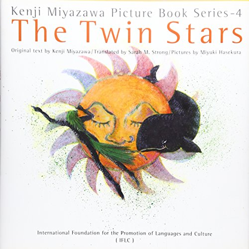 9784763123145: The Twin Stars (Picture Book Series - 4)