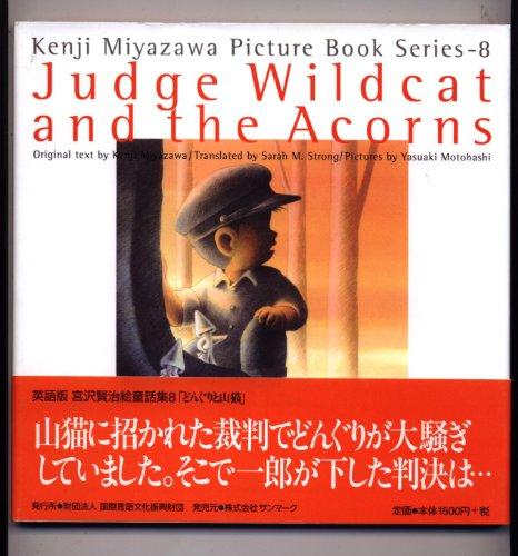 Judge Wildcat and the Acorns (Kenji Miyazawa: Kenji Miyazawa