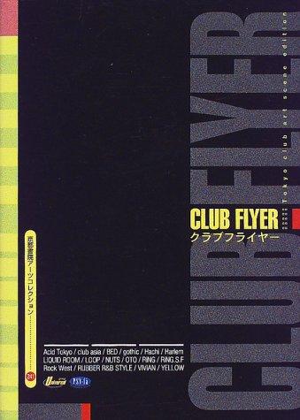 9784763617415: Club flyer
