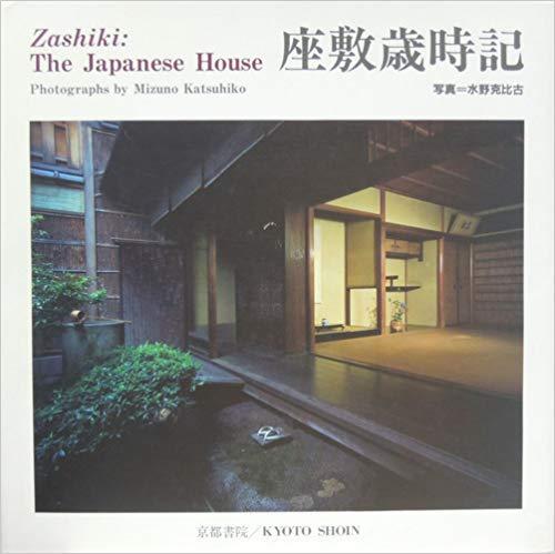 9784763630926: Zashiki: the Japanese House