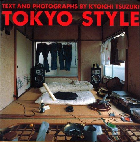 9784763632180: Tokyo Style