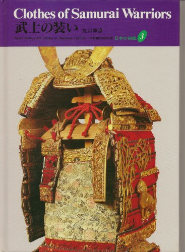 9784763670380: Clothes of Samurai Warriors (Japanese and English Edition)