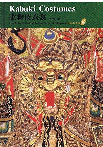 Kabuki Costumes (Hardback): Ken Kirihata
