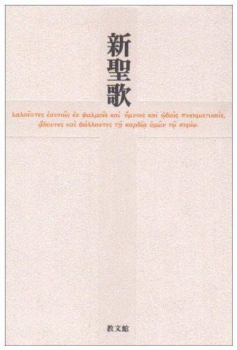 9784764291027: Shinseika.