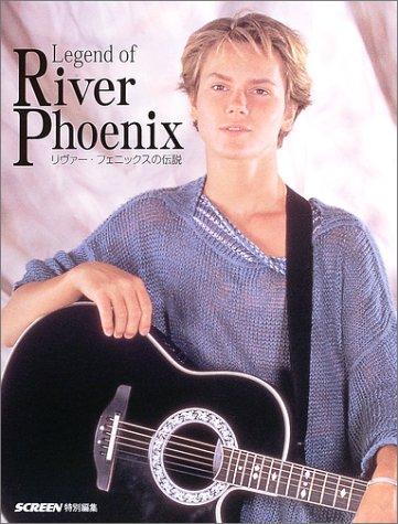 9784764819955: Leyenda del 10 aniversario libro conmemorativo foto River Phoenix (jap?n importaci?n)