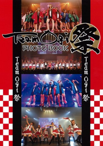 9784764823228: Team Ogi Matsuri PHOTO BOOK