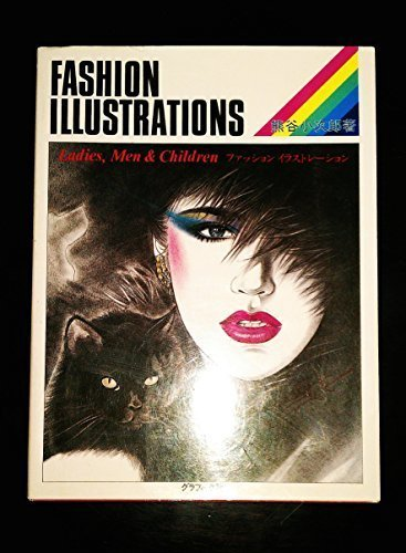 Fashion Illustrations: Ladies, Men & Children (9784766102949) by Kojiro Kumagai