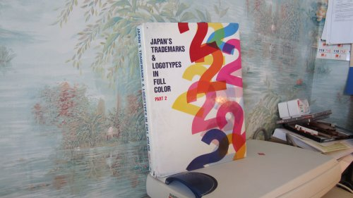 9784766103656: Japan's Trademarks & Logotypes in Full Color. Part 2.