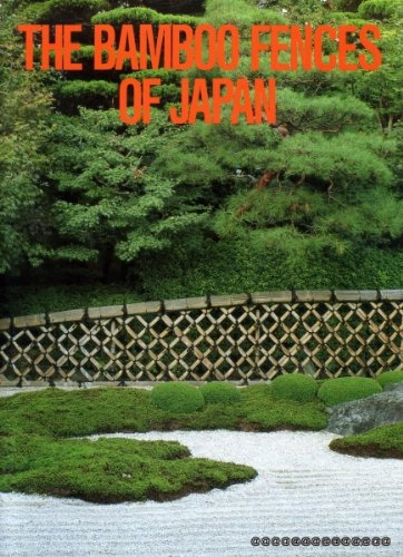 9784766104745: The Bamboo Fences of Japan (Japanese Edition)
