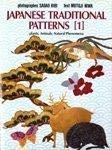 Japanese Traditional Patterns: Plants, Animals, Natural Phenomena: Motoji Niwa