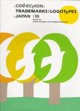 9784766109337: A Collection of Trademarks & Logotypes in Japan