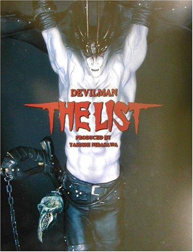 Devilman the List: Nirasawa, Yasushi
