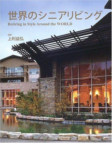 9784766117387: Retiring in Style Around the World
