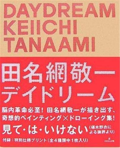 Daydream: Keiichi Tanaami: Tanaami, Keiichi