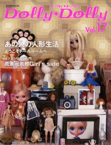 9784766119046: Dolly * Dolly Vol.17 Japanese Doll Magazine (MOOK) [Japanese Edition] [JE]