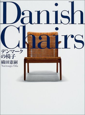 9784766333343: Danish Chairs