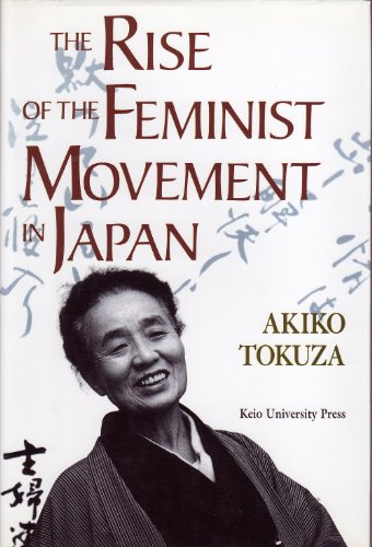 9784766407310: The rise of the feminist movement in Japan