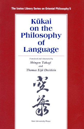 9784766417579: Kukai on the Philosophy of Language
