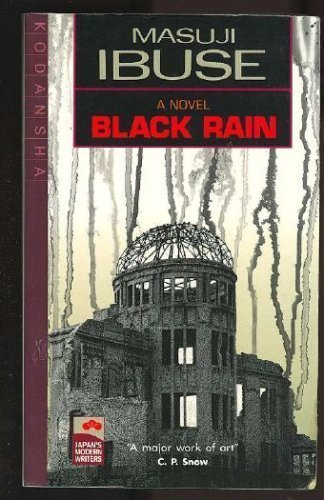9784770006950: Black Rain