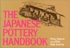 9784770007063: The Japanese Pottery Handbook (Paperback)