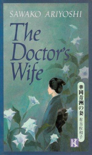 9784770009531: Doctor's Wife (Kodansha Women Writers)