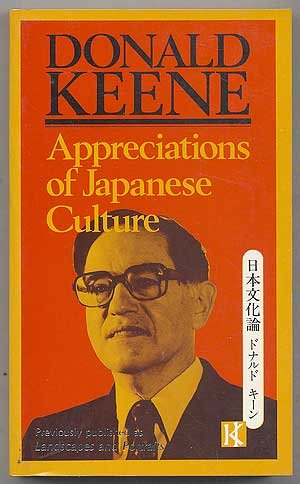 9784770009562: Appreciations of Japanese Culture