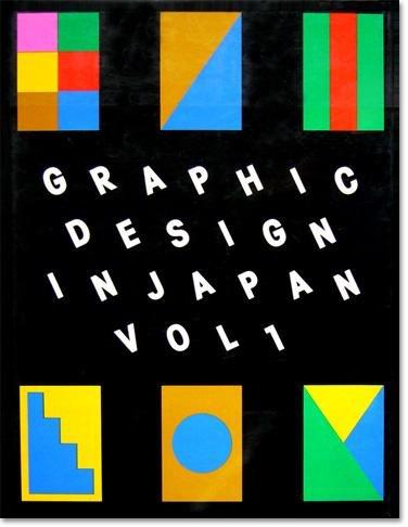 9784770009968: Graphic Design in Japan: Volume 1