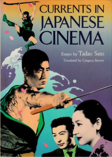 9784770010056: Currents in Japanese cinema