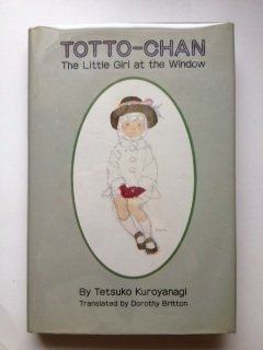 9784770010100: Totto Chan the Little Girl At the Window