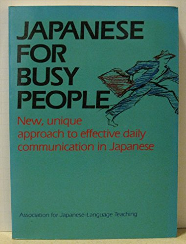 9784770010995: Japanese for Busy People: 1