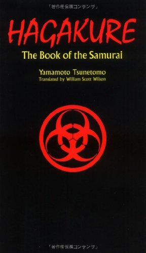 9784770011060: Hagakure: The Book of the Samurai