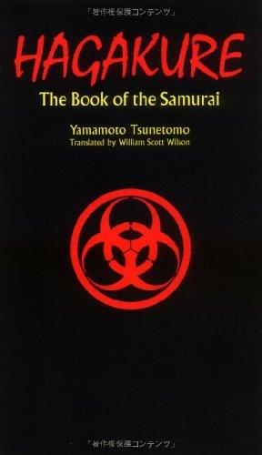 9784770011060: Hagakure: The Book of the Samurai