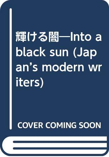 9784770011091: Into a Black Sun: Vietnam, 1964-65