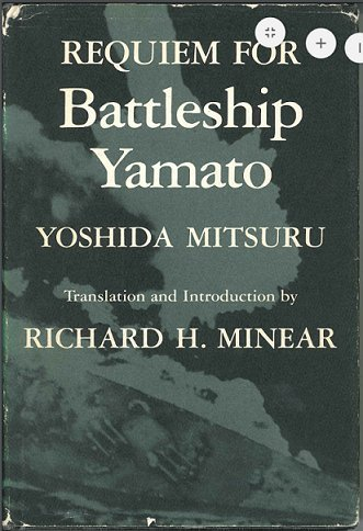 9784770012296: Requiem for Battleship Yamato