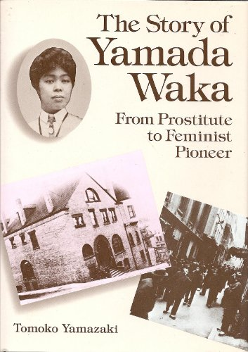 9784770012333: The Story of Yamada Waka: From Prostitute to Feminist Pioneer