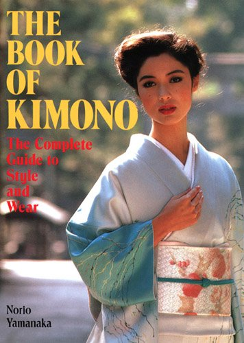 9784770012852: The book of kimono