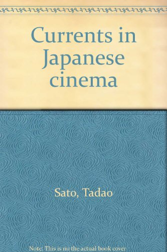 9784770013156: Currents in Japanese cinema