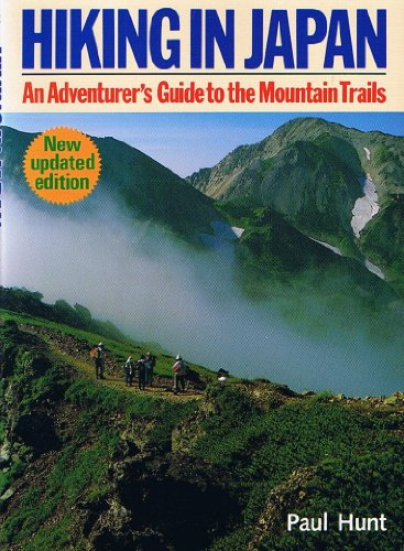 9784770013934: HIKING IN JAPAN New updated ed